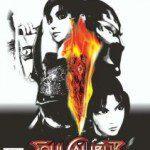 SoulCalibur II (Xbox)