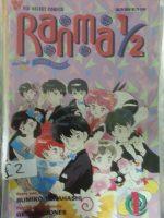 (Viz Select Comics) Ranma 1/2 Part 3 #1