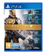 Destiny Collection (PS4)