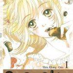 Chocolat Vol 1 (Manga)