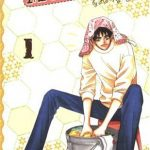 Honey Mustard Vol 1 (Manga)