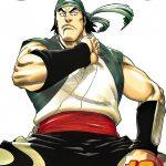Bleach 10 (Manga)