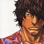 Bleach 5 (Manga)