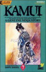 Legend of Kamui #7 August 1987 Buy Eclipse International Comics On-Line UK Comic Trader based Newcastle